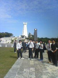 平和祈念堂前