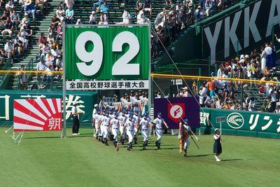 甲子園開会式2010