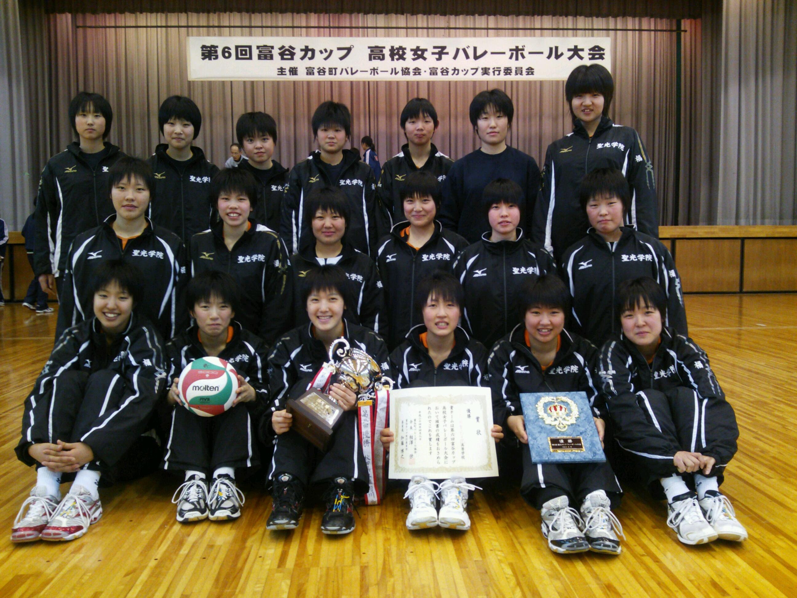 女子 黒川 バレー 部 高校