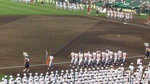甲子園開会式3