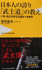 DSC_0032(1)