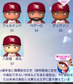 Screenshot_20180417-000427(1)