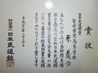P1000104_2